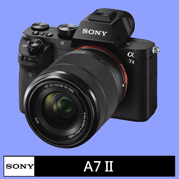 分期0利率★SONY A7II ILCE-7M2 + 28-70mm 變焦鏡頭★(公司貨))★6/7~8/13期間送原電 相機套