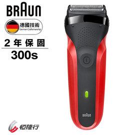 【贈原廠旅行盒】【德國百靈BRAUN】三鋒系列電鬍刀(紅) 300s-R