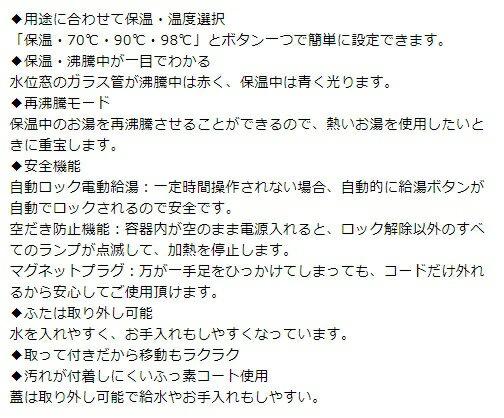 0運費!日本IRIS OHYAMA  /  時尚電熱水瓶 3.0L  /  IAHD-030-B。(8618) 日本必買 日本樂天代購 7