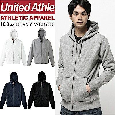 日本UnitedAthle素面連帽外套ZIPJACKET重磅磨毛UA
