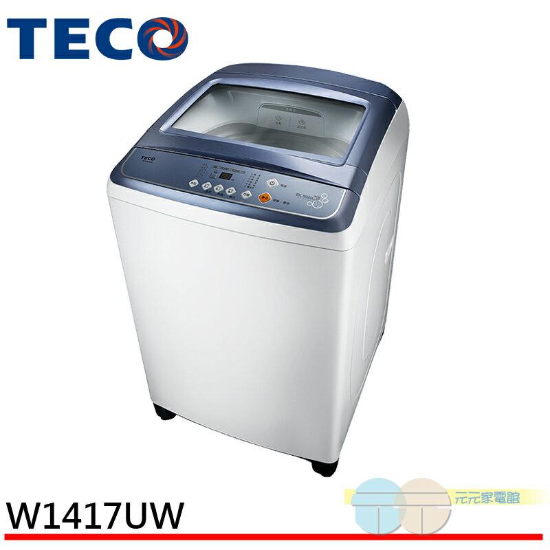 TECO 東元 14KG 定頻直立式洗衣機 W1417UW