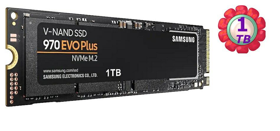 【送SSD外接cable】 SAMSUNG 1TB 1T PCIe SSD 三星【970 EVO PLUS 】MZ-V7S1T0BW M.2 PCIe 3.0 NVMe 內接固態硬碟