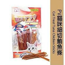 魔法村 Pet Village 貓專用系列零食  高適口性  貓咪點心 貓零食 鮭魚/鮪魚貓點心 貓咪食品