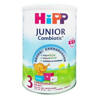飛炫寶寶 【 HiPP 喜寶】 雙益幼兒成長奶粉800g