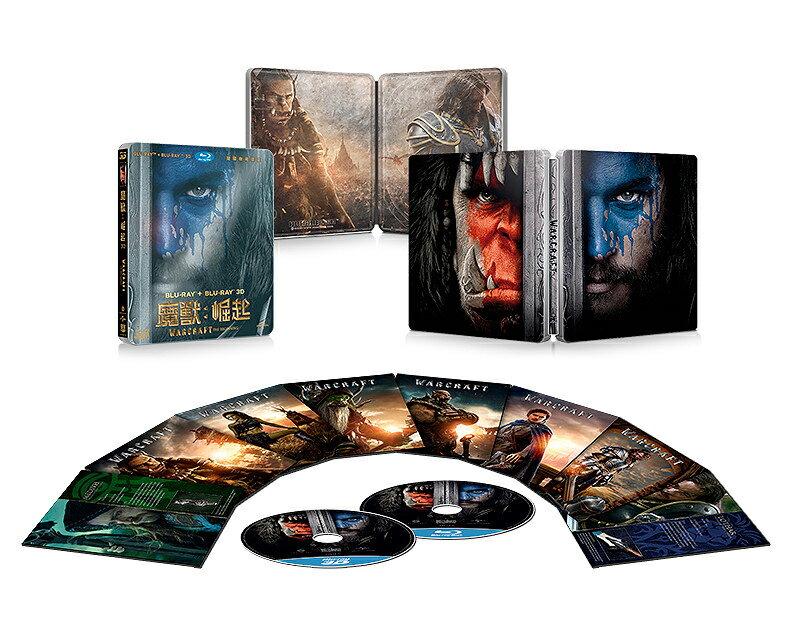 魔獸:崛起 雙碟限量鐵盒版 Warcraft: The Beginning(2D+3D) limited steelbook