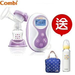 【贈標準玻璃奶瓶240ml+點點手提袋】日本【Combi】自然吸韻電動吸乳器