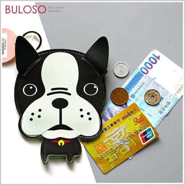《不囉唆》Dollyclub-狗狗零錢包吊飾收納包手拿包寵物(可挑色款)【A427810】