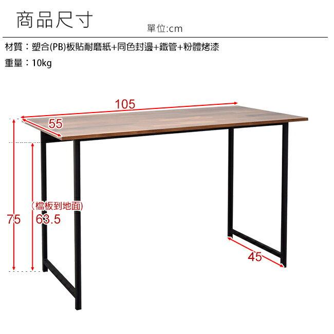 電腦桌 / 桌 / 書桌 木紋風105x55x75cm工作桌電腦桌 凱堡家居【B04790】 9
