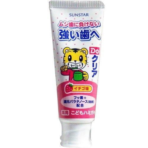 日本製 SUNSTAR 巧虎兒童牙膏 70g 草莓口味 *夏日微風*