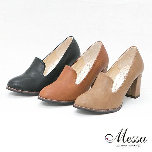 【Messa米莎】(MIT)法式優雅樂福式剪裁內真皮高跟包鞋-三色