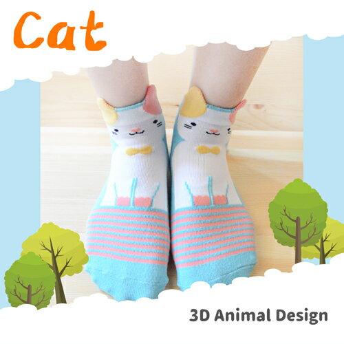 PEIBOU 貝柔 趣味止滑童襪-瞇瞇貓(HP5050)【六雙】※隨機出貨【悅兒園婦幼生活館】【618購物節】