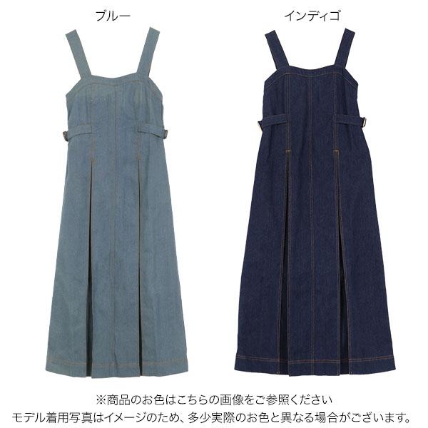 日本Kobe lettuce  /  預購款 /  俏麗牛仔吊帶背心裙   /  e2148-日本必買 日本樂天直送。滿額免運(3290) 1