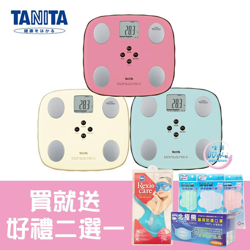 TANITA BC752 七合一自動辨識體脂肪計 一年保固 公司貨 體脂計 體重計 塔尼達【生活ODOKE】