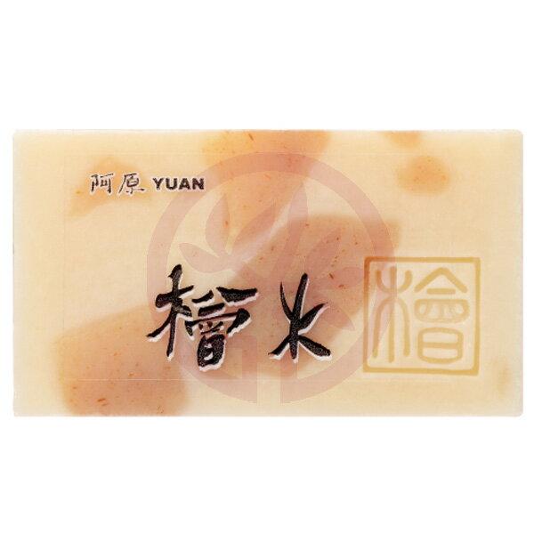 阿原肥皂 檜木皂(100g)x1