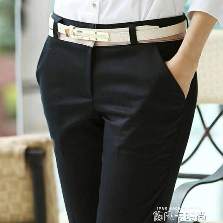 黑色工作褲子女夏2020新款薄款寬鬆直筒顯瘦百搭職業休閒長西裝褲 樂樂百貨