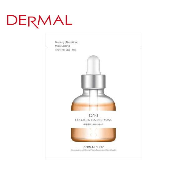 Beauty Box:【韓國DERMAL】Q10膠原蛋白精華面膜