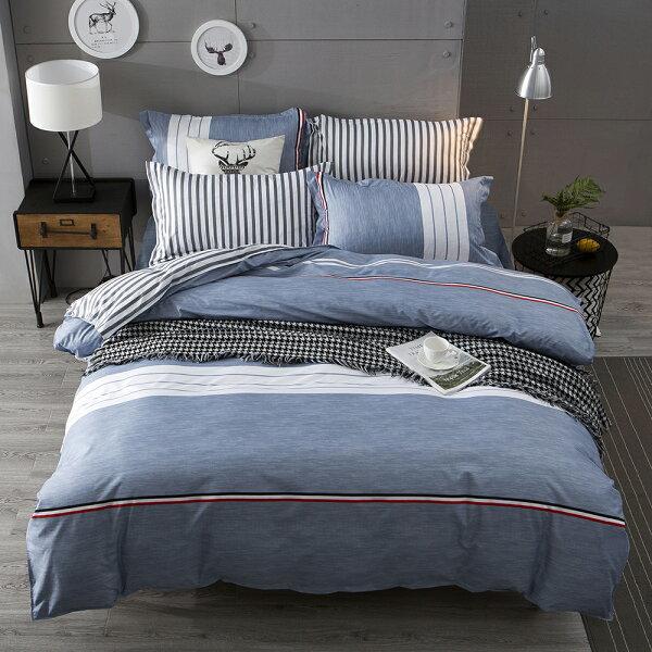 PureOne【初戀條紋-灰】雙人美肌磨毛四件式床包被套組