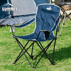 日本同步 戶外休閒椅 SUMMIT戶外系列 高椅背/輕巧摺疊椅/露營折疊椅-海軍藍 / 日本MODERN DECO