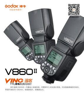 ◎相機專家◎Godox神牛V860SIIKIT二代鋰電池閃光燈TTLforSony新熱靴開年公司貨