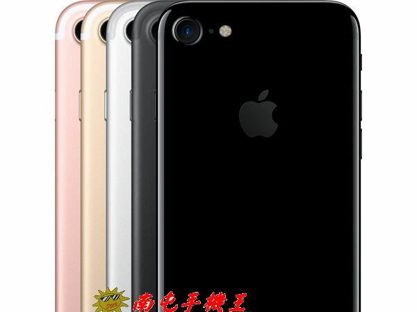 +南屯手機王+Appleiphone7128G4.7吋官翻機白盒機全新原廠保固一年【宅配免運費】