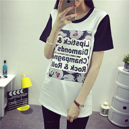 [零碼現貨出清] 純棉字母短袖T恤 (2色,M~XL) - ORead 自由風格
