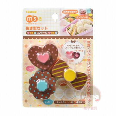 【日本TORUNE】甜蜜餅乾吐司壓模組造型模具組~甜心.蝴蝶結.花朵‧日本原裝進口✿桃子寶貝✿