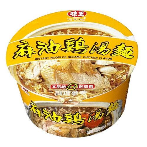 味王 麻油雞湯麵 85g/碗