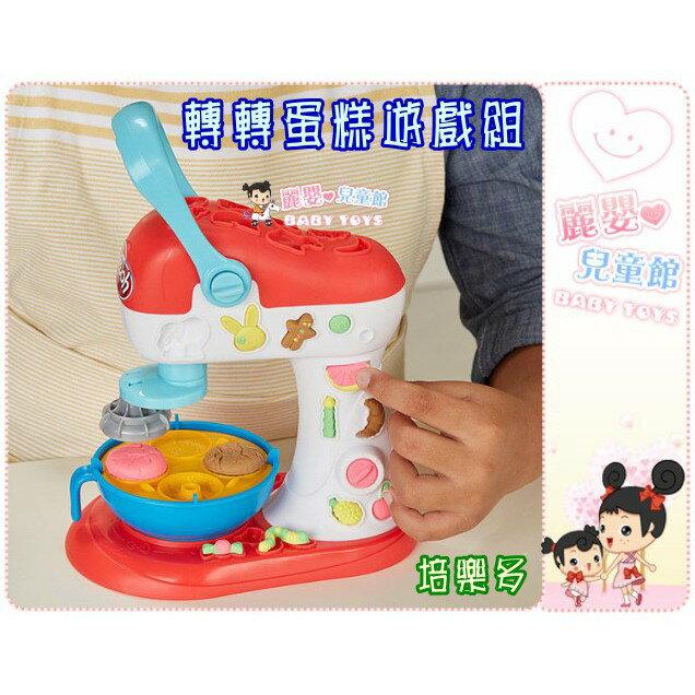 麗嬰兒童玩具館~培樂多Play-Doh創意DIY黏土-廚房系列-轉轉蛋糕遊戲組 0