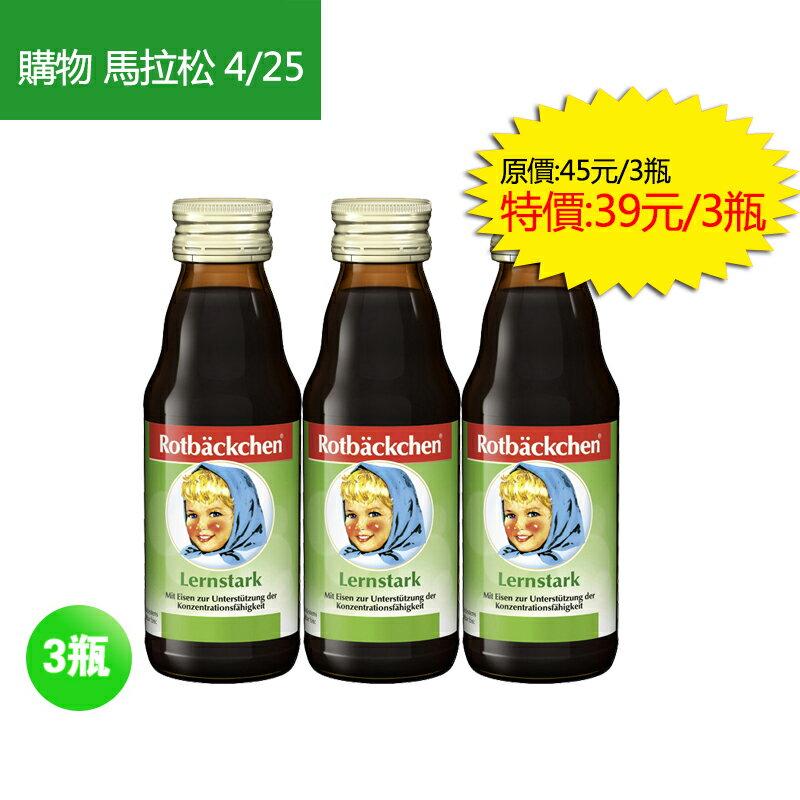 """德國 紅頰天使 機能性孩童營養補充元(成長配方) /Rotbackchen """" Good Learning """"125ml/瓶*3"""