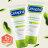 《樂天SUPER SALE整點特賣 12 / 07 15:00準時開搶》【超值二入組】舒特膚 ERC5 強護保濕精華乳 強護保濕霜 85g 2021 / 03 公司貨 PG美妝 0