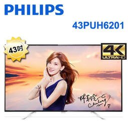 【PHILIPS 飛利浦】43吋 IPS 4K 低藍光智慧 顯示器 43PUH6201 顯示器+視訊盒 福利品 含運送