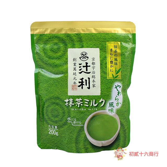 【0216零食會社】?利《片岡》抹茶牛奶200g