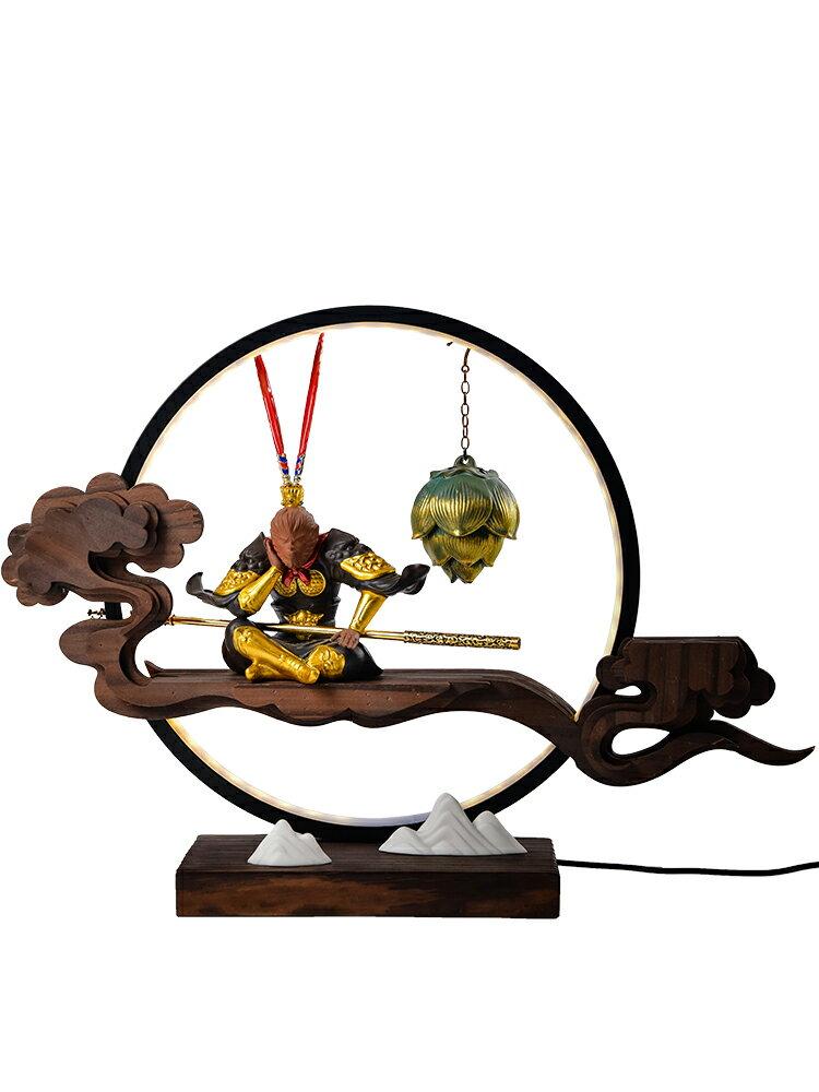 中式創意家居陶瓷酒柜裝飾品禪意擺件燈圈玄關網紅孫悟空齊天大圣