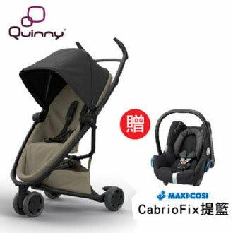 【贈提籃】荷蘭【Qunniy】ZAPP X FLEX 標準版嬰兒手推車(三輪/ 獨立雙把手)-11色 1