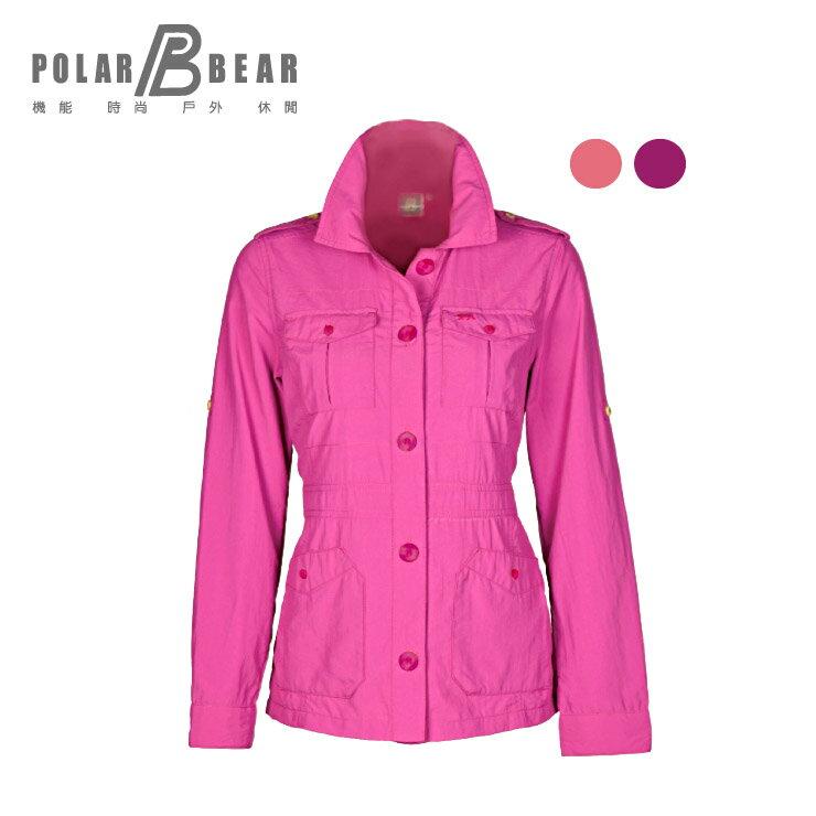 【POLAR BEAR】女款防蚊抗UV外套紫紅