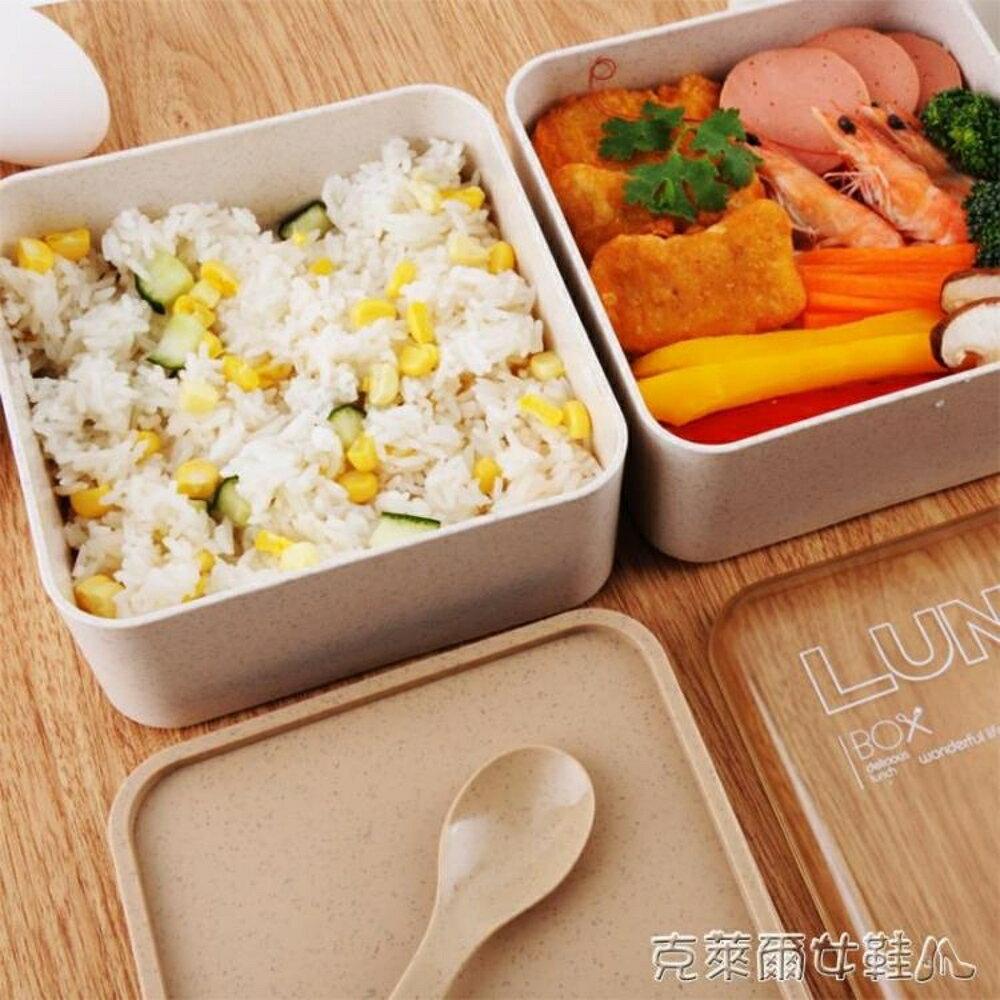 便當盒 日式麥稈正方便當盒上班微波爐加熱飯盒麥香健身餐盒學生便攜分層 免運 清涼一夏钜惠