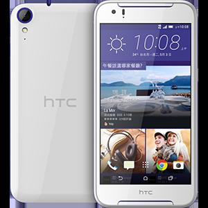 【樂天福利品】HTC Desire 830 5.5吋八核心智慧型手機