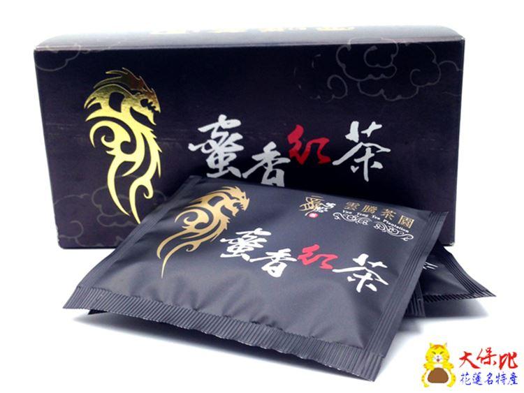 年貨限時免運特殺↘★花蓮名產大保比臺灣花蓮名產茶 舞鶴蜜香紅茶★(6盒1箱)