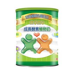 -典安-YUBU成長酵素植物奶 900g (超取1單限制6罐)