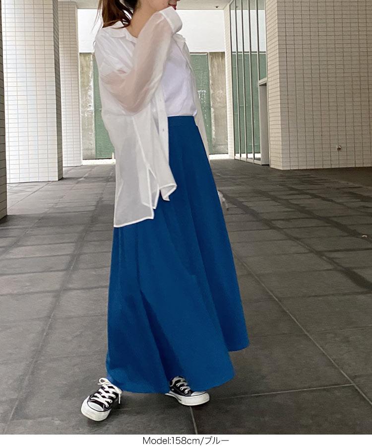 日本Kobe lettuce  /  秋冬毛巾布休閒長裙 半身裙  /  m2576  /  日本必買 日本樂天直送  /  件件含運 2