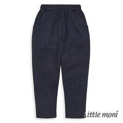 Little moni 羅紋針織哈倫褲-深藍