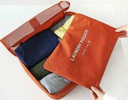 旅遊旅行化妝包 2件組 L號 大 收納包 旅行組 防水收納袋 包中包 登機袋 萬用包 拉鍊包 ♚MY COLOR♚【T05】