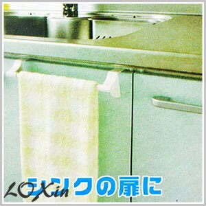 Loxin【SA0032】日本設計 夾式毛巾架 毛巾掛 可吊可掛 廚房浴室好幫手 擦手巾掛