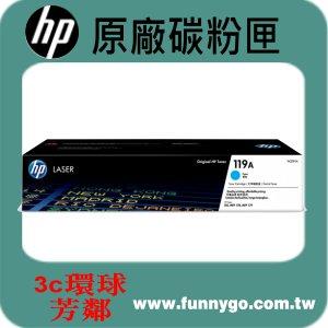 HP 原廠碳粉匣 藍色 W2091A (119A) 適用: 150a/150nw/178nw