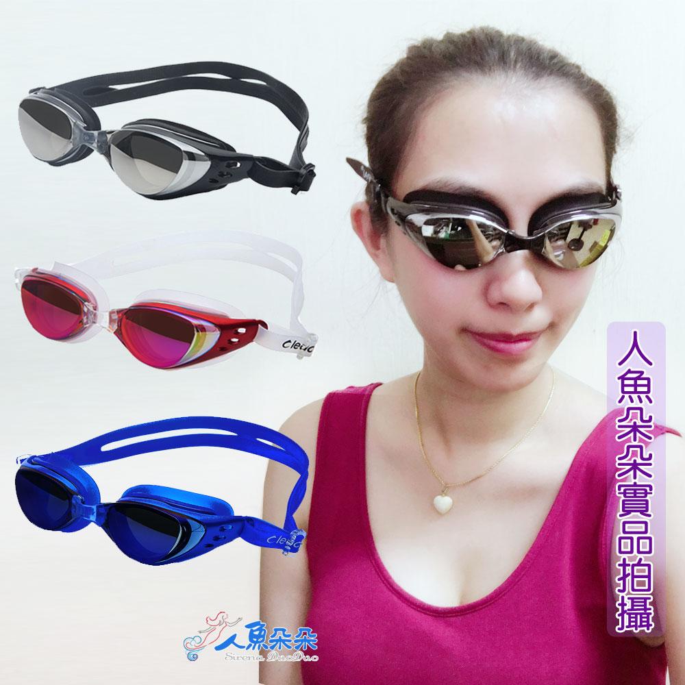 電鍍反光泳鏡 鏡面蛙鏡 少年成人蛙鏡 防水防霧泳鏡 抗紫外線泳鏡 清晰無度數泳鏡 流線型 Rainnie 現貨 長期