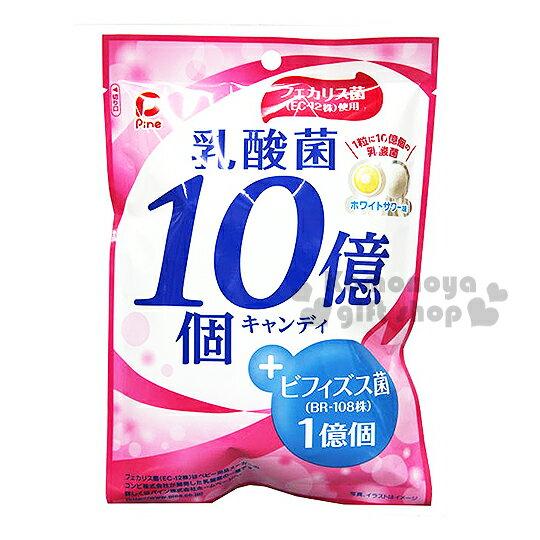 〔小禮堂〕日本原產 Pine 10億個乳酸菌糖《69.6g.硬糖》