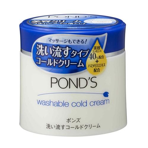日本POND'S旁氏彈力保濕卸妝滋養霜(藍)  270g×4個 1