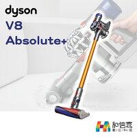 戴森Dyson無線吸塵器推薦到台灣專用【和信嘉】Dyson 戴森 V8 Absolute+ 強勁吸力無線吸塵器 雙主吸頭 代購熱門 台灣公司貨就在和信嘉數位科技推薦戴森Dyson無線吸塵器