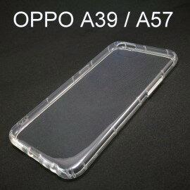 氣墊空壓透明軟殼OPPOA39A57(5.2吋)