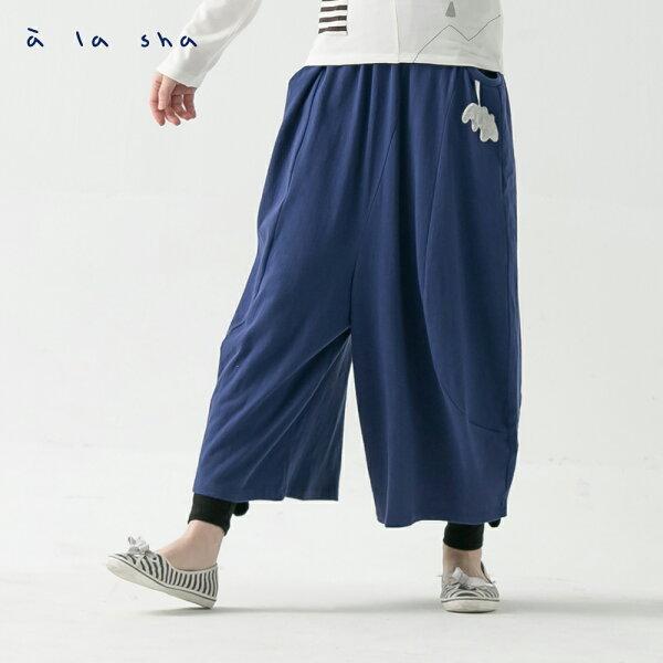 a la sha:àlashamucha小狐吊飾空氣線條造型褲